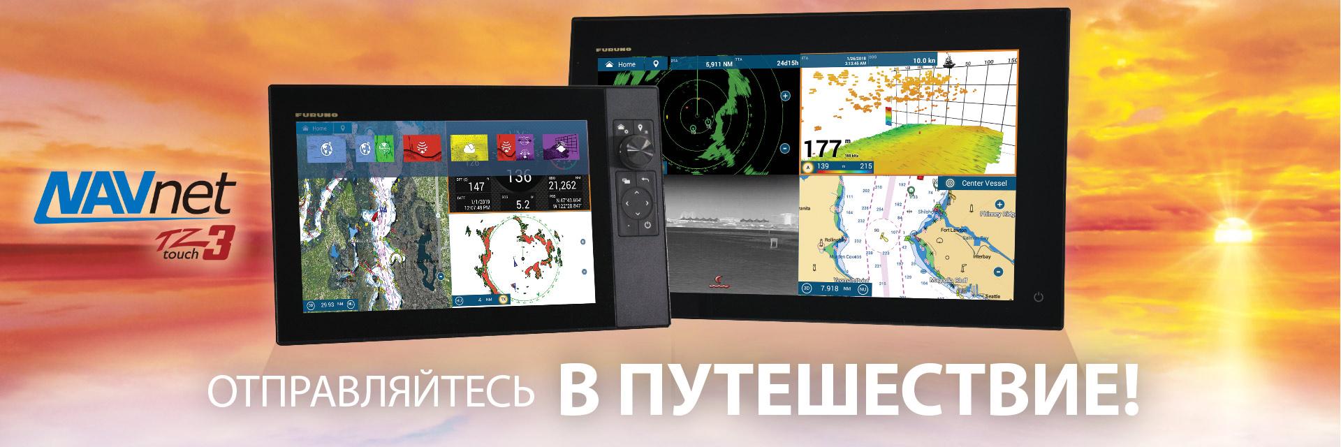 FURUNO NavNet TZtouch3